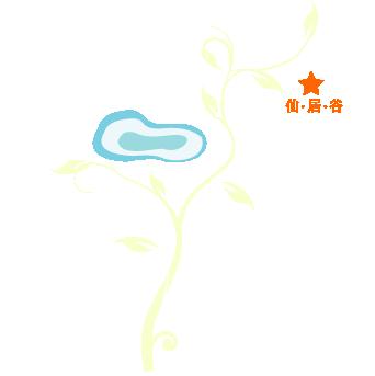 从北京到仙居谷自然风景区公交线路
